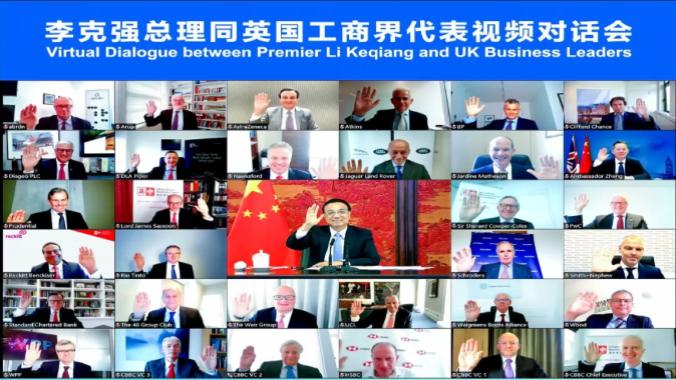李(li)克強出席同英國(guo)工商界代表視頻對話會(hui)